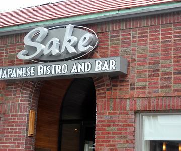 Sake exterior