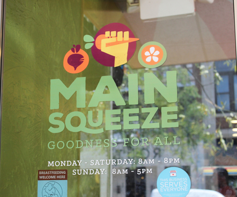 Main Squeeze located on 9th street in The District of Columbia, MO